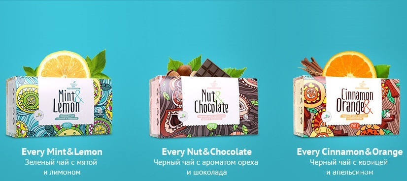 Enerwood Special - ароматные пакетированные чаи с грибом рейши NL International