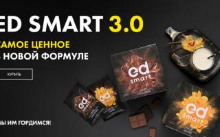 Что нового в Energy Diet Smart 3.0