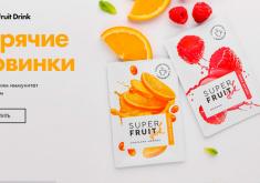 Super Fruit Drink — горячая поддержка для иммунитета