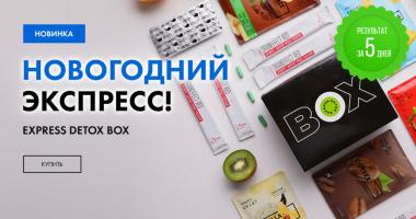 Express Detox Box
