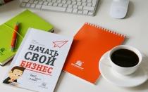 В чем разница между менеджером и клиентом в компании NL