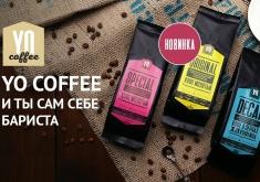 Кофе YO Coffee