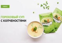 Гороховый суп ED Smart
