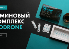 Гуминовый комплекс BioDrone