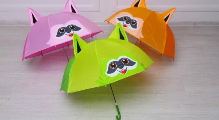 Детские зонты-еноты