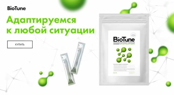 Адаптоген BioTune