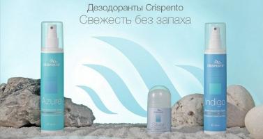 Crispento — натуральные дезодоранты