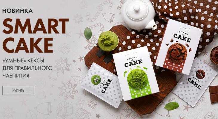 «Умные» кексы Smart Cake и гречишный чай Enerwood Fashion Tea