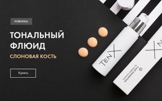 Новинка от TenX – тональный флюид оттенка Ivory