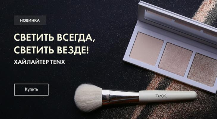 Палетка хайлайтер TenX