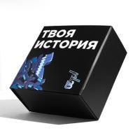 Black Box NL 20 — лимитированные новинки от NL