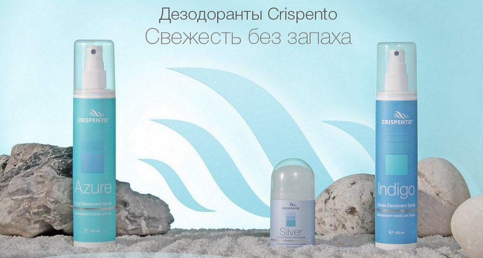 Crispento - натуральные дезодоранты NL International