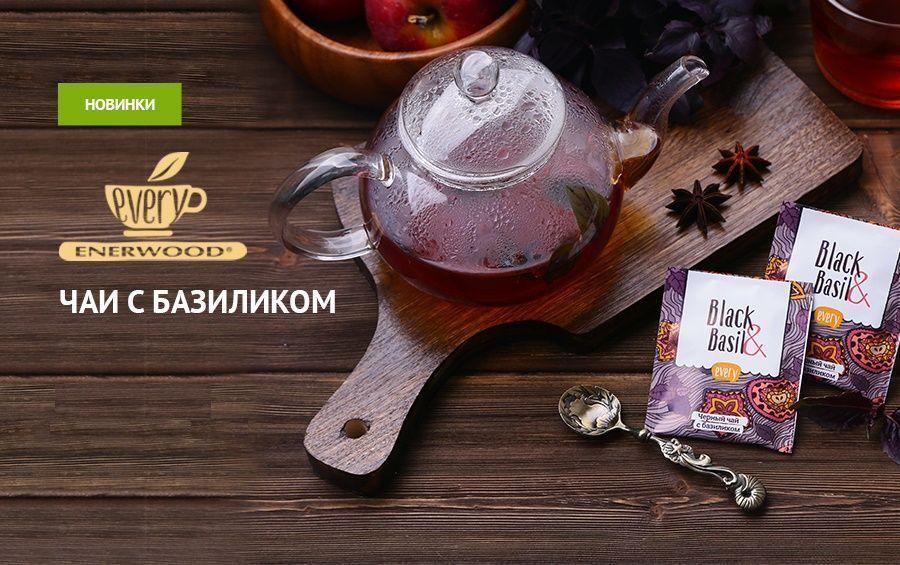 Чаи с базиликом