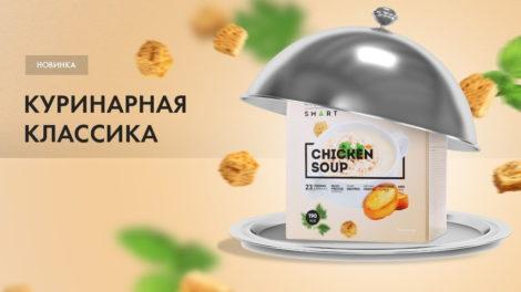 Energy Diet Smart «Курица»