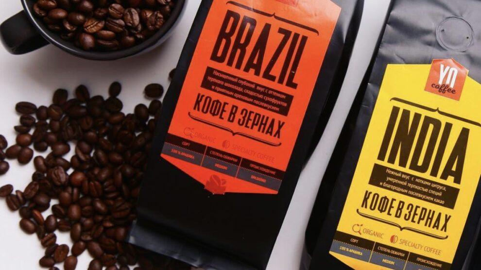 novinki-kofe-v-zernax-braziliya-i-indiya-ot-yocoffee