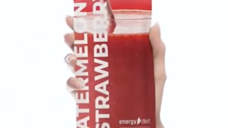 Смузи Energy Diet Smart