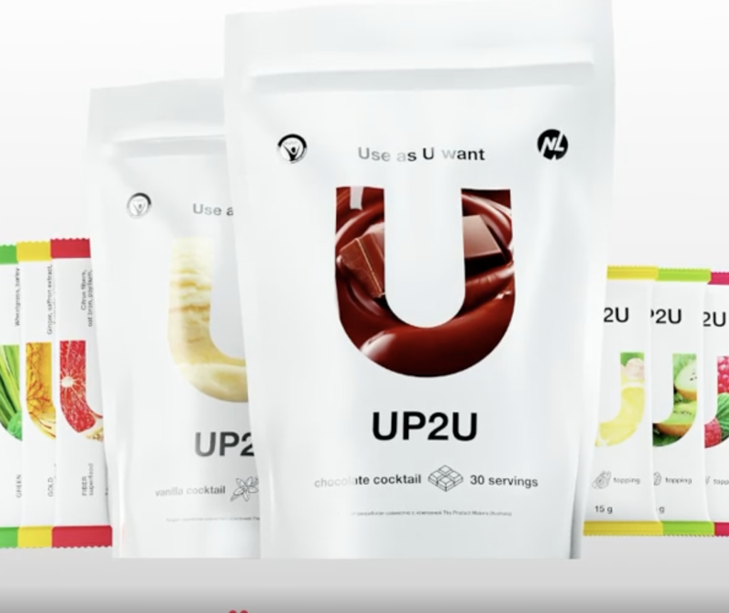 Superfood-UP2U-ot-nl-inarnational